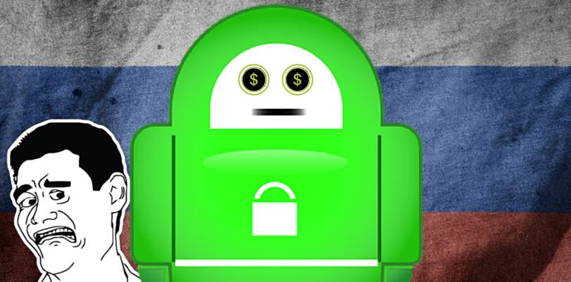 Private Internet Access скачать торрент - фото 10