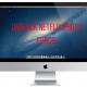 2017-01-26 14_41_29-811px x 401px – Unblock Netflix Proxy Error