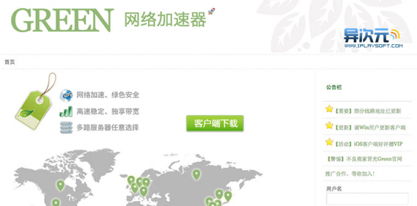 2017-06-26 11_10_34-green vpn – Google Search