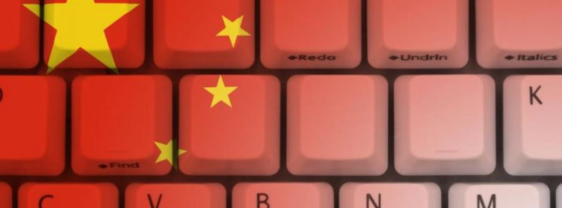China Demands that Telecoms Block Access to VPNs