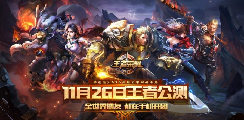 The PC Gaming Market Is Getting Bigger And One Of Most Popular Genres That Being MOBAs Are Not Done Yet Even If Biggest MOBA