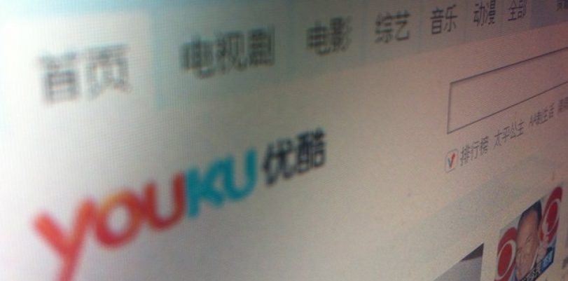 Youku outside China