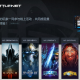 How to Unblock Battle.net Client in China