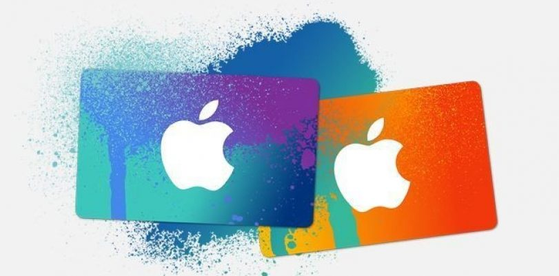 Change iTunes App Store Region To USA 1