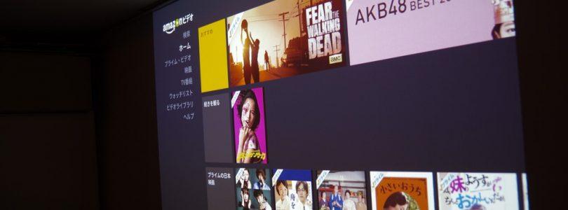 Amazon Prime Video on Fire TV Cube